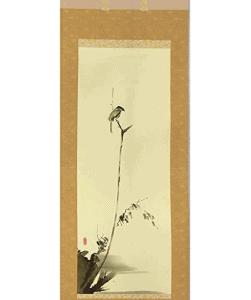 Japanese Scroll Art – Musashi Miyamoto