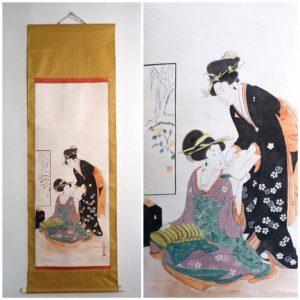 Japanese Wall Scroll – Vintage Bijin