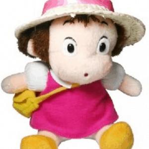 Totoro Plush – Mei Kusakabe Doll