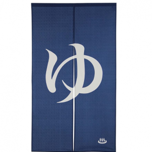 "Noren Curtain – Blue Cotton ""Yu"""