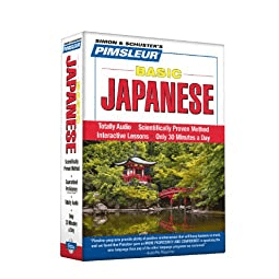 Pimsleur Japanese On CD (Buy once and keep forever)