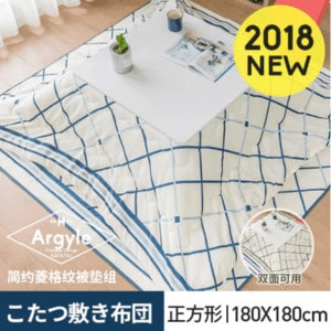 Bright Patterned Kotatsu Blanket