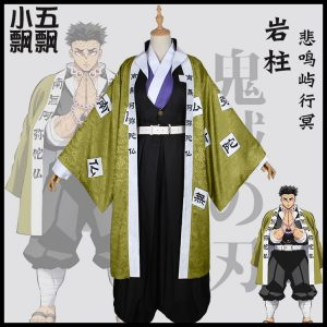 Demon Slayer Himejima Gyoumei Kimono For Christmas Halloween costume